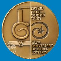 """Israel State Medal """"Lottery"""" 1970 Bronze 45mm Coin UNC"""