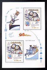 CZECHOSLOVAKIA Wholesale 1983 Space Progress MS2673 M/Sheet x50 U/M NB826
