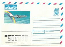 Russia. USSR. Cover with printed stamp Airplane 19.04.1990