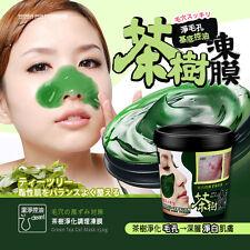 [MOMUS] Natural Green Tea Anti-Oxidant Oil-Control Gel Facial Mask 250g NEW