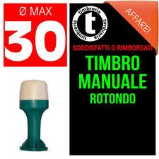 TIMBRO MANUALE TRADIZIONALE ROTONDO PERSONALIZZATO CON TESTO E/O LOGO