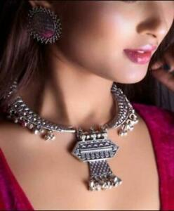 Indian Ethnic Oxidized Choker Necklace Set  Earrings Indian Jewelry