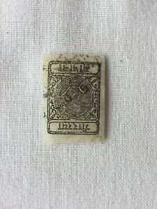 Nepal stamp hinged unperforated used