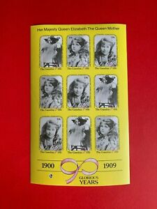 GAMBIA 1990 MNH QUEEN MOTHER 90TH BIRTHDAY IMPERFORATE FULL SHEET