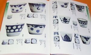 Japanese SOBA CHOKO CUP book japan buckwheat noodle pottery #0601