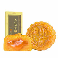 Chinese Food Snacks Specialty MoonCake 杭州特产糕点小吃点心零食 流心月饼流沙奶黄馅月饼 知味观流心奶黄饼100g*2盒