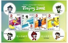Mongolia- Beijing 2008 Olympics Stamp -Sheet of 4 MNH