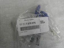 "BMW ""Door Lock Cylinder w/ Key"" GENUINE/OES  51217019975"