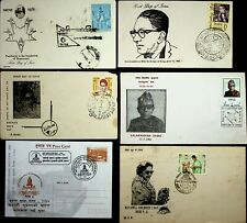 NEPAL 1966-2009 10 DIFFERENT FDC EARLY CANCELS ETC