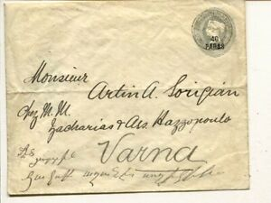 Great Britain mail in the Levant 40para cover to Bulgaria 1893