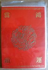 Greeting Card Gong Xi Fa Cai Chinese Happy New Year Foldable C0235