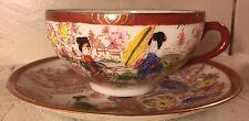 Vintage 1940's Japanese Lithophane Geisha Girls Tea Cup And Saucer 株式会社