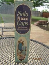 1974 Solo Cups In original box with DORA HALL LP Record Offer and Coupon Binaca