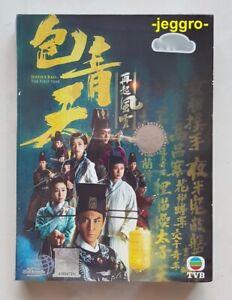 Hong Kong TVB Drama DVD Justice Bao: The First Year 包青天再起风云 (2019) GOOD ENG SUB