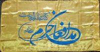 Syria War Holy Shrine Defenders Modafeane Haram Shia Islamic Military Flag # 02