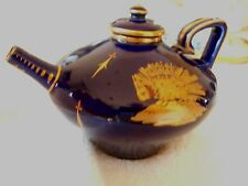 PORCUPINE TEA POT!  SAINT RADEGONDE TOURS  BY PEAUDECERF & GIRAULT (1890'S!)