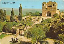 B27857 Mount Tabor Basilica of Transfiguration  israel