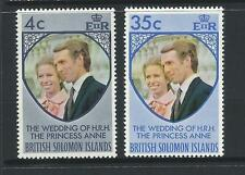 1973 Wedding Anne & Mark set of 2 Stamps complete MUH/MNH as per Scan