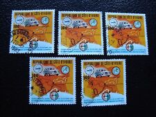 COTE D IVOIRE - timbre yvert/tellier n° 675 x5 obl (A27) stamp