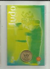 2000 SYDNEY OLYMPIC GAMES JUDO  PICTOGRAM  COIN  #16 CLOSING DOWN