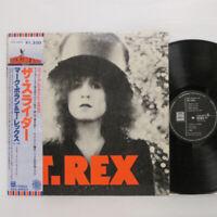 T. Rex – The Slider LP 1977 JAPAN Odeon EOS-40052 Marc Bolan DAVID BOWIE w/ obi