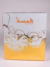 Hamsah EDP Eau De Parfume for Women - 80ml