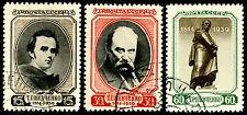 Russia, Scott# 721 - 723, Michel# 695 - 697, CTO