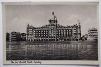 Indien, Bombay, Taj Mahal Hotel , Fotokarte (30141)