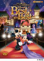 Piano Solo Score Disney Best of Best Sheet Music Book Disney fan chose 21 songs