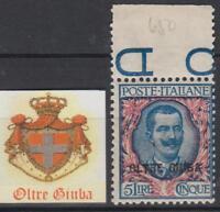 ITALY OLTRE GIUBA Sassone n.14 cv 600$  MNH**  MARGIN SHEET