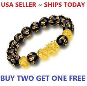 Feng Shui Black Obsidian Beads Bracelet Attract Wealth & Good Luck Bangle Pi Xiu