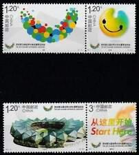 China postfris 2011 MNH 4244-4247 - Unisersiade Shenzhen