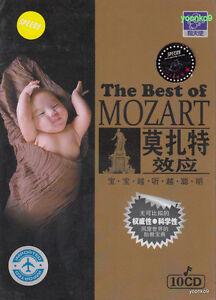 The Best of MOZART 莫扎特效应 宝宝越听越聪明 10 CD 141 Songs