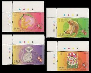 Hong Kong Lunar New Year Monkey stamp set selvage UL MNH 2016