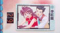 sakura wars taisen kosuke fujishima trading card carddass 29