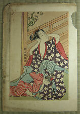 Ukiyoe Print by Suzuki Harunobu / Japanese / Antique Reproduction