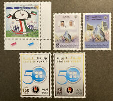 kuwait Lot stamps 2009-2010