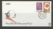INDONESIA 1985 FDC SHP 166 FEMAIL DAY  + BLANK