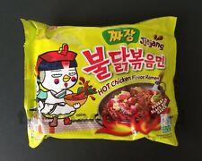 JJAJANG Noodle   Korean SAMYANG Hot Chicken Flavor Ramen with Black bean Sauce