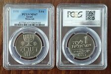 ISRAEL - 1 LIRA UNC COIN 1958 YEAR KM#22 TORA OR GRADING PCGS MS67