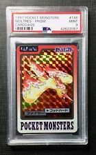 Pokemon PSA 9 Pocket Moster Monters Holo Carddass #146 MINT
