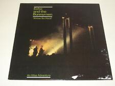 "Echo And The Bunnymen - Shine So Hard - 12"" Single - Korova - ECHO 1 - 1981"