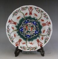 Old Chinese Qing Famille Rose Peach& bats Porcelain Plate.Mark