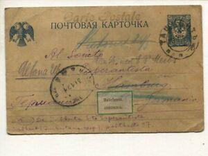 Russia 20kop Esperanto postal card to Germany, Tashkent 1921