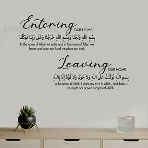 Leaving and Entering home dua Islamic Wall Stickers Decals Murals Islamic Art HD
