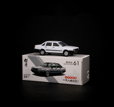 1/64 Santana white alloy car model toy gift collection