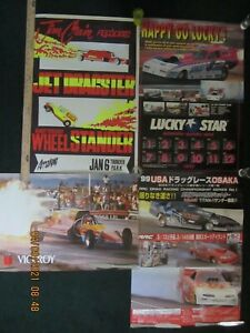 Drag Racing Memorabilia. International Drag Racing Posters. Lot of 4.