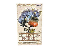 Monster Hunter 3G Capcom Banpresto Collection Figure 1 - Uragaan Subspecies