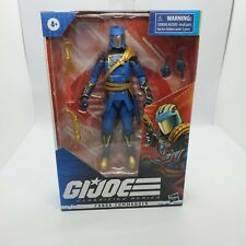G.i. joe classified COBRA COMMANDER REGAL exclusive