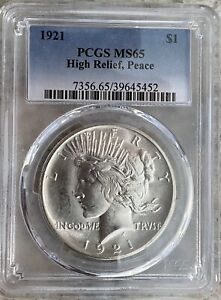 1921 Peace Silver Dollar - PCGS MS65 High Relief Well Struck Gem- Flashy Coin